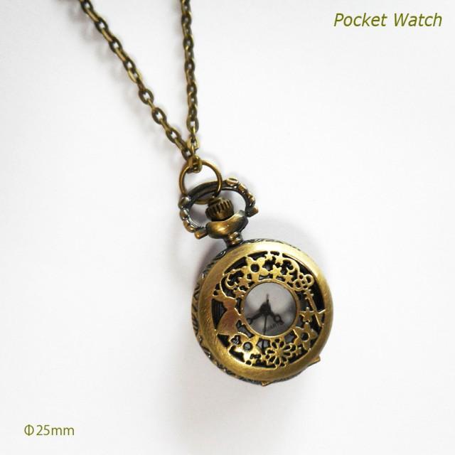 送料無料 懐中時計 ネックレス 時計うさぎ 鍵穴 アリス レリーフ 不思議の国のアリス 英国 モチーフ 原宿系 ゴスロリ ゆめかわいい