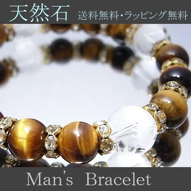 ブレスレット メンズ 最高品質 天然石 パワーストーン 数珠 おまけ付 さざれ水晶 50g付 男性用 ランキング獲得 四神獣 12mm玉 タイガー