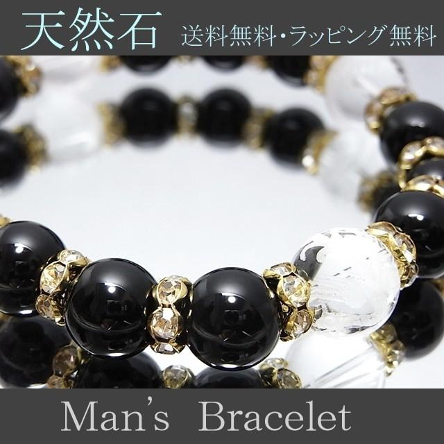 ブレスレット メンズ 最高品質 天然石 パワーストーン 数珠 おまけ付 さざれ水晶 50g付 男性用 ランキング獲得 四神獣 12mm玉 オニキス