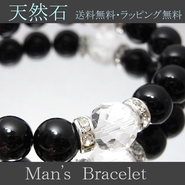 ブレスレット メンズ 男性用 最高品質 天然石 数珠 パワーストーン スペシャルセット おまけ付 さざれ水晶 50g付 ランキング獲得 四神獣