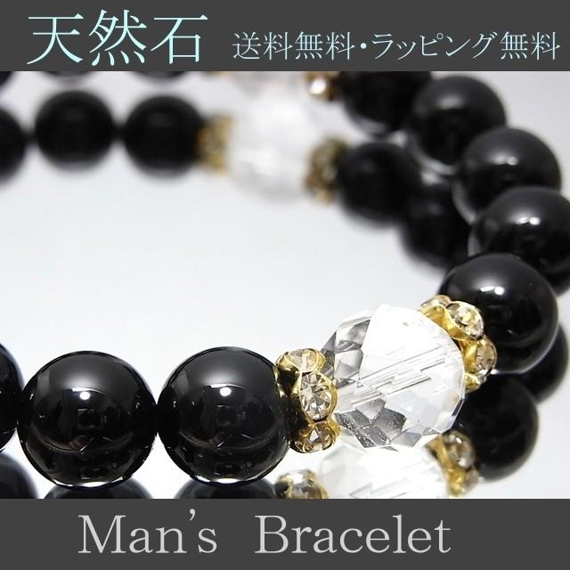 ブレスレット メンズ 男性用 最高品質 天然石 数珠 パワーストーン スペシャルセット おまけ付 さざれ水晶 50g付 ランキング獲得 12mm玉