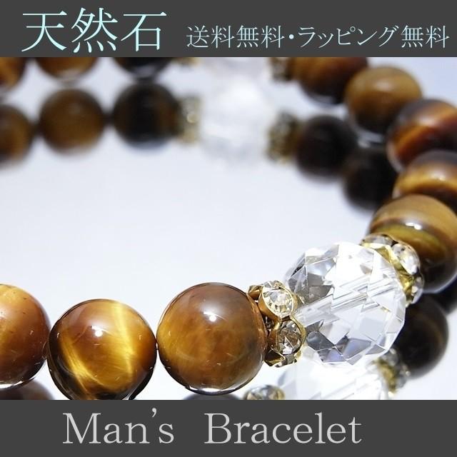 ブレスレット メンズ 男性用 最高品質 天然石 数珠 パワーストーン スペシャルセット おまけ付 さざれ水晶 50g付 ランキング獲得 水晶 1