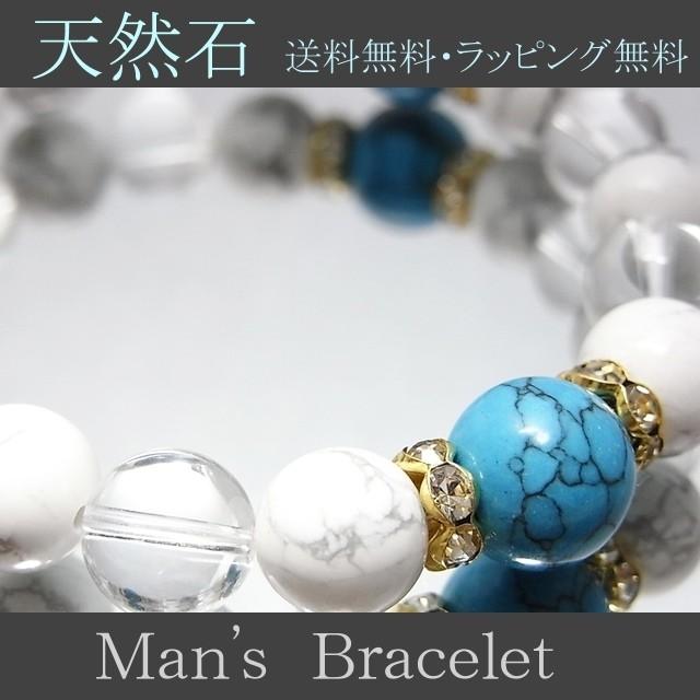 ブレスレット メンズ 男性用 最高品質 天然石 数珠 パワーストーン スペシャルセット おまけ付 さざれ水晶 50g付 ランキング獲得 ダブル