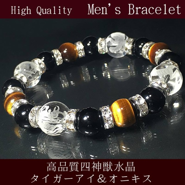 ブレスレット メンズ 最高品質 天然石 パワーストーン 数珠 スペシャルセット おまけ付 さざれ水晶 50g付 男性用 ランキングNO.1獲得 四
