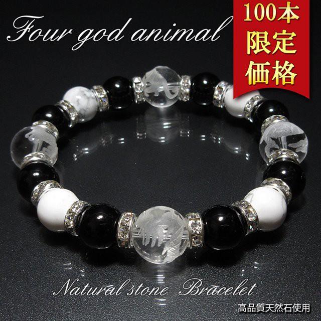 ブレスレット メンズ パワーストーン 最高品質 天然石 数珠 スペシャルセット おまけ付 さざれ水晶 50g付 男性用 ハウライト ターコイズ