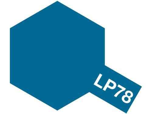 タミヤ ラッカー塗料 LP-78 フラットブルー 塗料