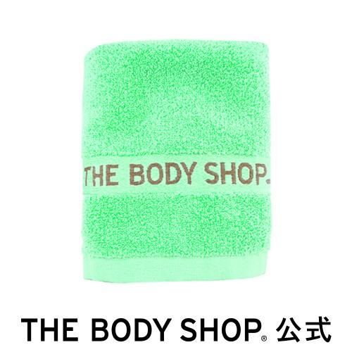 【正規品】 数量限定 オーガニックコットンフェイスタオル ミントグリーン THE BODY SHOP ボディショップ