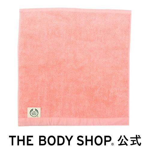 【正規品】 オーガニックコットンハンドタオル コーラル THE BODY SHOP ボディショップ ツール ボディケア 入浴 バスタイム