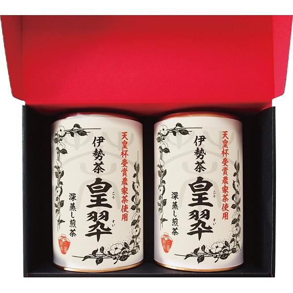 伊勢園 天皇杯受賞生産組合の深蒸し茶