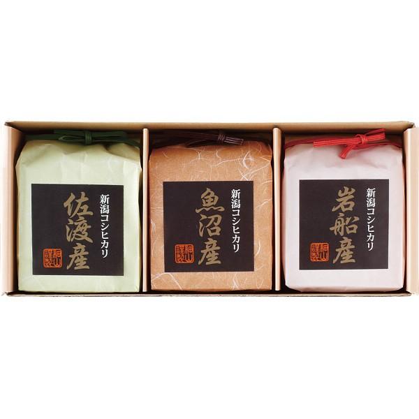 新潟県産 コシヒカリ 食べ比べギフト(900┣g┫)