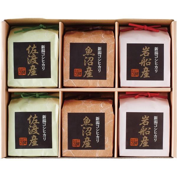 新潟県産 コシヒカリ 食べ比べギフト(1.8┣kg┫)