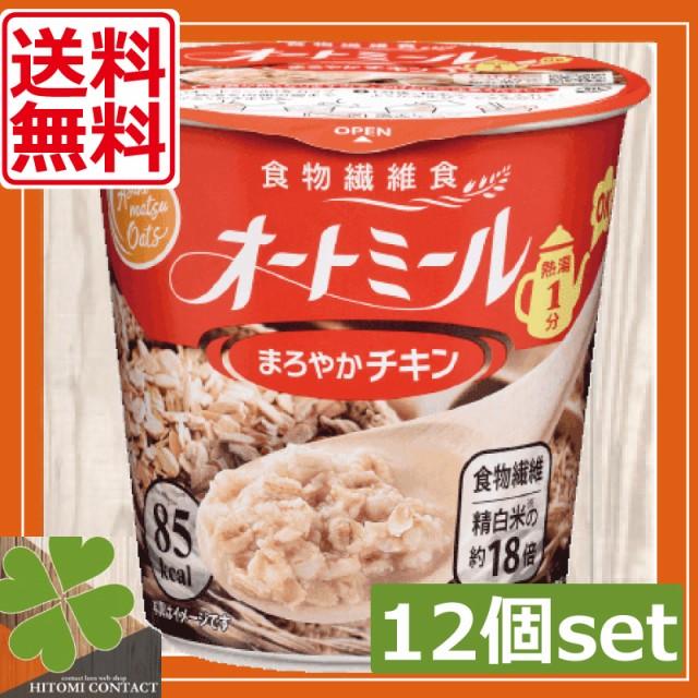 【送料無料】旭松 オートミール まろやかチキン 24.2g ×1ケース(12個)
