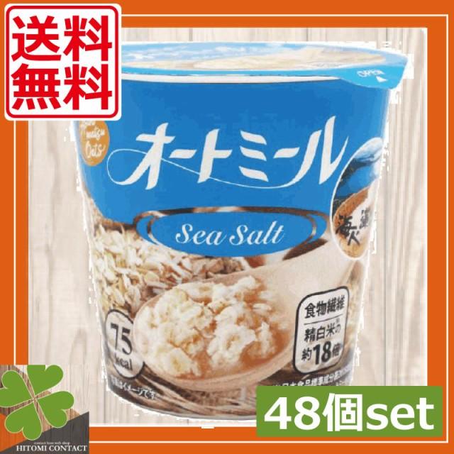 【送料無料】旭松 オートミール 海人の藻塩 19.7g ×4ケース