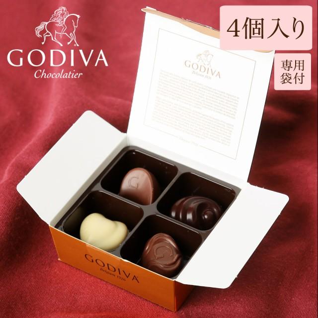 ゴディバ チョコレート GODIVA コフレゴールド 4粒入り チョコレートアソート