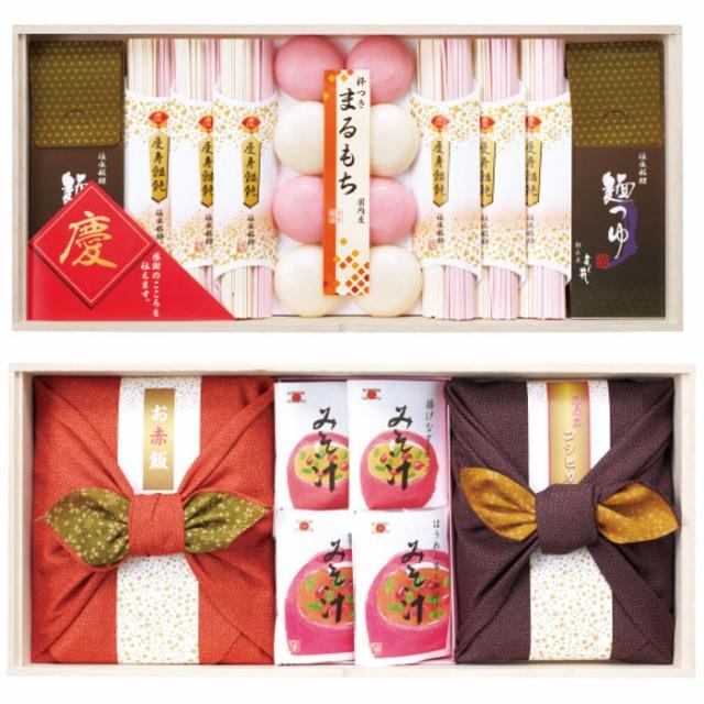 【名入れ ギフト プレゼント】出産内祝い 名入れ内祝い 名入れ慶寿紅白米・味噌汁詰合せ 舞-80G