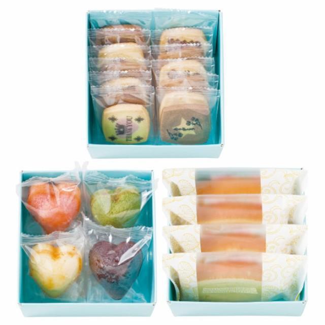 【名入れ ギフト プレゼント】出産内祝い 名入れ焼菓子(ありがとうクッキー&バウム&ハートフィナンシェ) TC-24