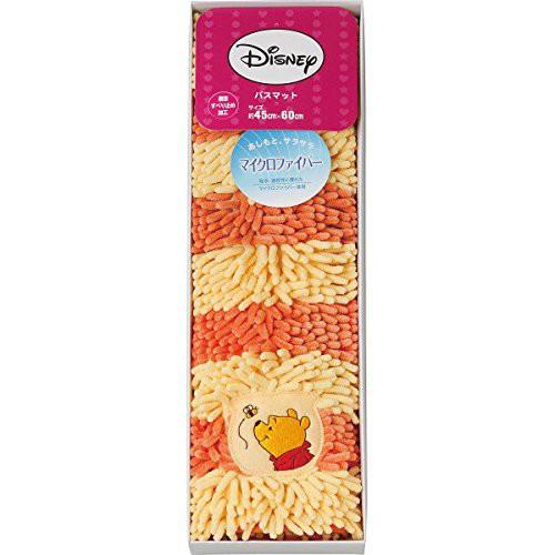 Disney バスマット(M) プーさん