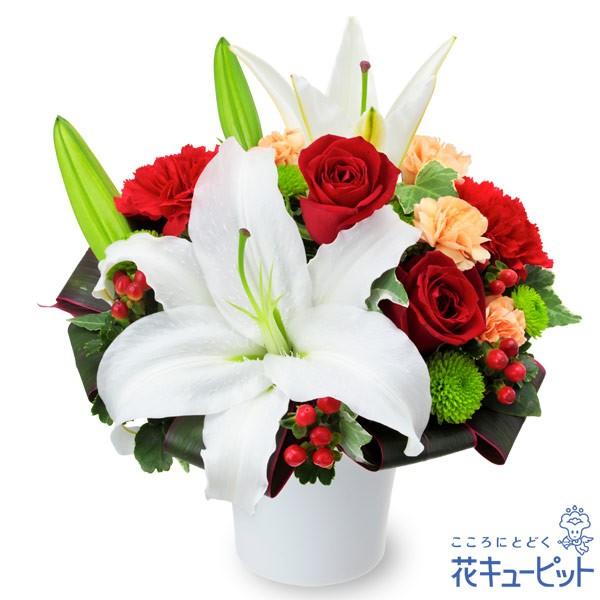 【開店祝い・開業祝い】 花キューピットのユリと赤バラのエレガントアレンジメント 花 ギフト 開設 移転 引越 記念日 お祝い プレゼントy