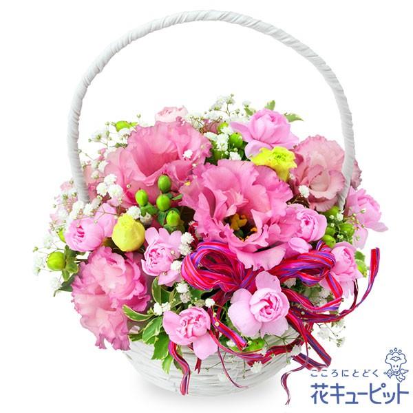 【結婚記念日】 花キューピットのトルコキキョウのナチュラルバスケット 花 ギフト お祝い 記念日 プレゼントyb00-511997