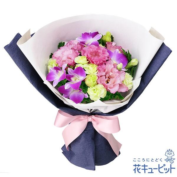 【結婚祝】 花キューピットのピンクデンファレのブーケ 花 ギフト お祝い プレゼントyd00-512032