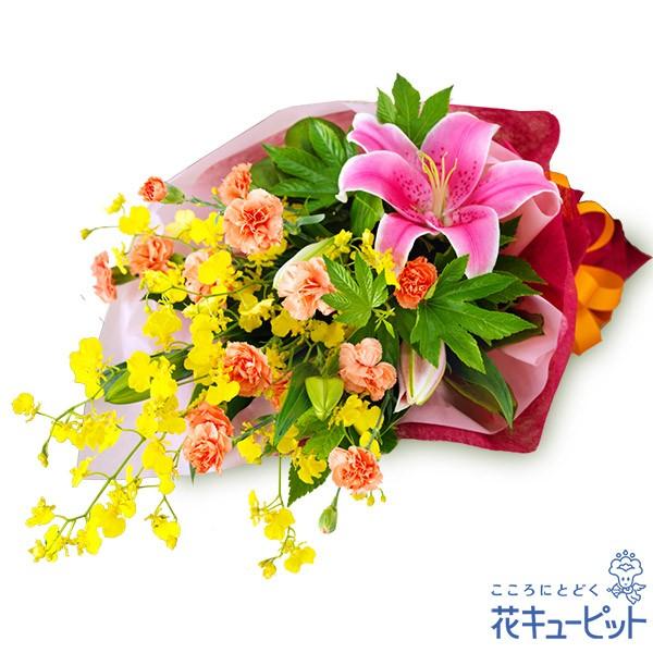 【お祝い返し】 花キューピットのユリとカーネーションの花束 花 ギフト お祝い 記念 感謝 お礼 プレゼントyu00-522070