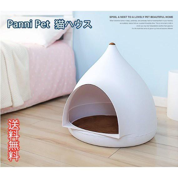 ペット ベッド 猫用 猫 ハウス 冬夏兼用 清掃が簡単 洗える 防滑 犬小屋 猫小屋 おしゃれ 可愛い インテリア