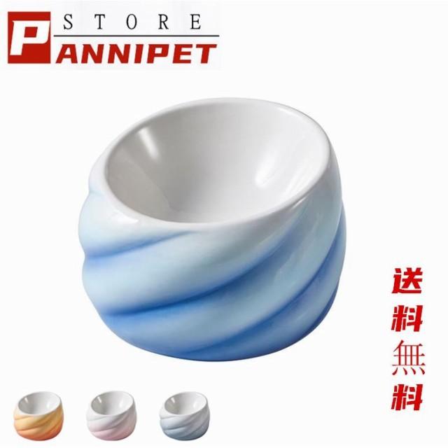 猫用 ボウル 食器 犬 猫 フードボウル 陶器製 食べやすい フードボウル 陶器 餌入れ 水入れ 手作られた陶器 美しいデザイン 洗いやすい