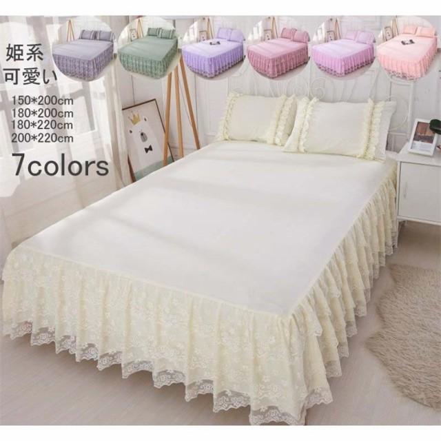 ベッド用品 寝具 可愛い 枕カバー シーツカバー 四季通用 ベッドカバー ベッドスカート レース 姫系 柔らかい 無地 北欧風 ベッドスプレ
