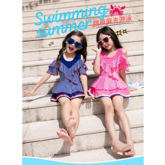 【セール】新作 水着 子供 幼児水着 可愛い体型カバー スイムウエア ビーチウェア 水泳 バックレス水着 可 温泉 プール 海 ビーチ 旅行