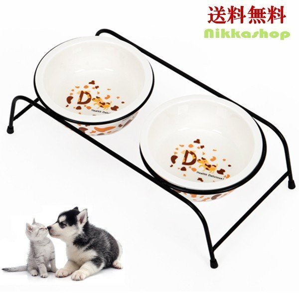 食器 ドッグボール フードスタンド フードボウル 2個セット 陶器 ボウル 犬用食器 猫用食器 ペット 餌入れ 水飲み器 給水器