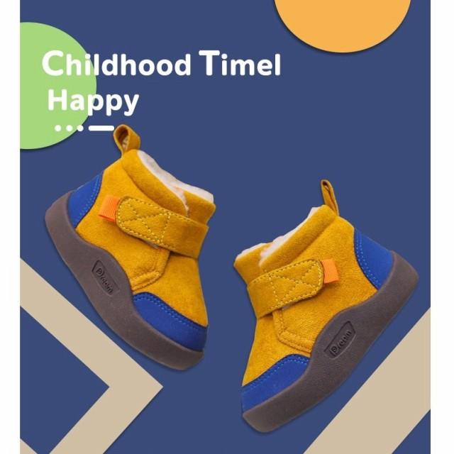 スニーカー 冬靴 ブーツキッズ 子供靴 おしゃれ 防水 ヒール 防寒 ファーブーツ ボア 男の子 女の子 もこもこ ショートブーツ 裏起毛 履