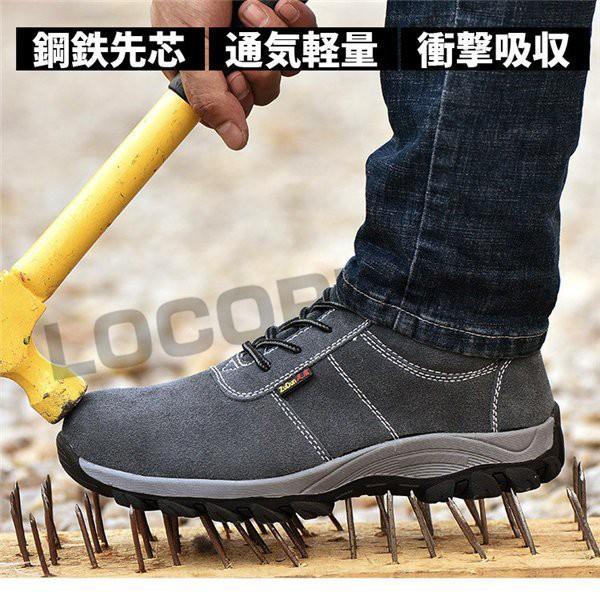 安全靴 メンズ 本革 スニーカー ワークシューズ 通気 軽量 作業靴 工事現場 ワークマン アウトドア 刺す叩く防止 滑りにくい おしゃれ 本