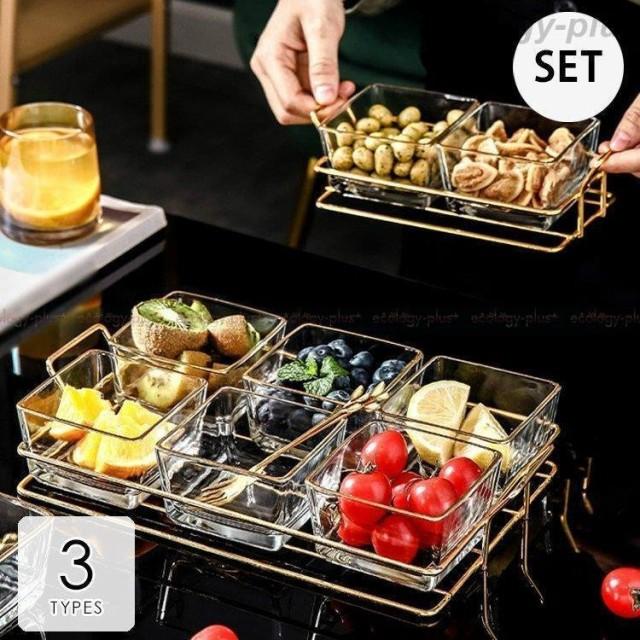食器 キッチン雑貨 カトラリー お皿 プレート ギフト プレゼント セットアイテム 小鉢 ボウル トレー スクエア パーティー