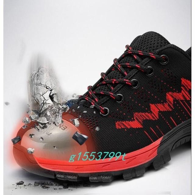 安全靴スニーカーメンズレディース安全靴鋼先芯鋼製ミッドソール防刺し靴通気性良い耐摩耗衝撃吸収男女兼用アウトドア靴登山靴安全靴おし