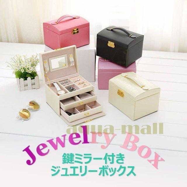 ジュエリーボックス アクセサリー収納ケース プレゼント 旅行携帯用 リング&ネックレス小物入れ ボックス軽量 収納ケース 持ち運び 箱