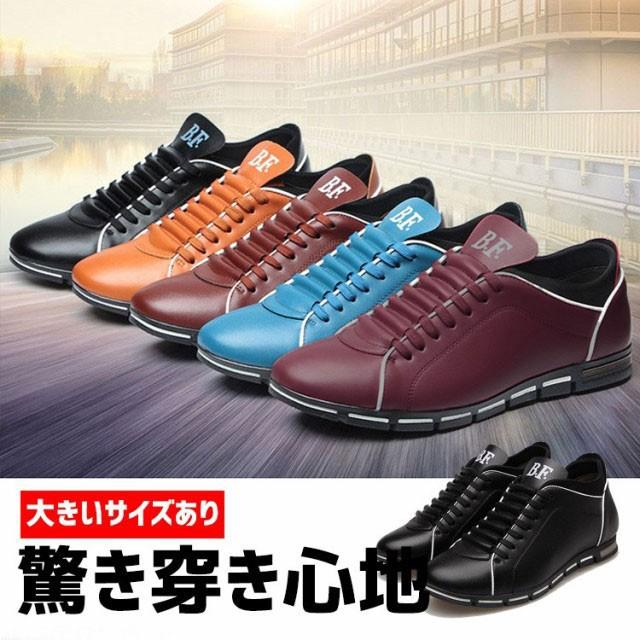 スニーカー メンズ おしゃれ カジュアル シューズ 革靴 幅広 3E 大きいサイズ 通学 通勤 仕事 防水 防滑 紳士靴 ブランド 人気