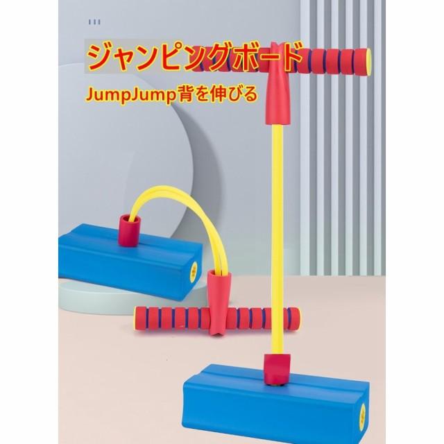 ジャンピングボール ホッピング ジャンプボール バランスボール mini おもちゃ 子供 ベビー 運動 ジャンピングボード 可愛い スポーツ玩