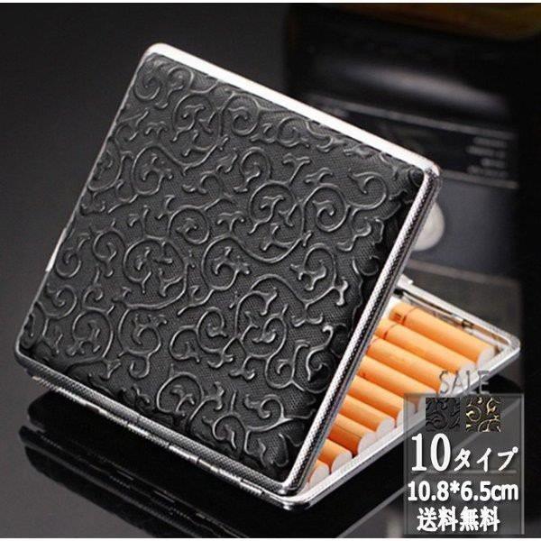 タバコケース メンズ シガレットケース 20本収納 メタル 革 ポーチ タバコ入れ カバー ビジネス 軽量 小物 父の日 ギフト プレゼント お
