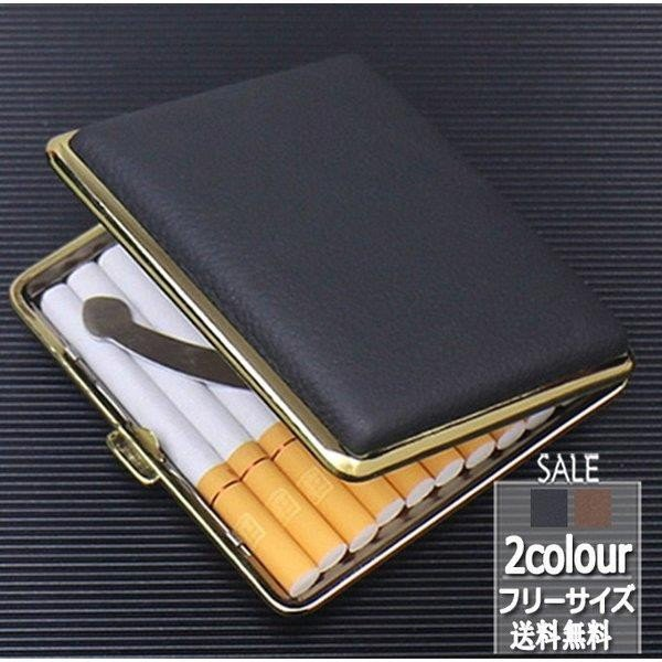 タバコケース メンズ シガレットケース メタル 革 ポーチ 20本収納 タバコ入れ カバー ビジネス 軽量 小物 父の日 ギフト プレゼント お