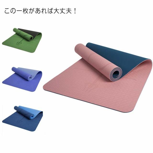エクササイズマット エクササイズ ヨガマット フィットネス トレーニング ダイエット腹筋 ピラティス 軽い防音効果 6mm 8mm 高密度 自宅