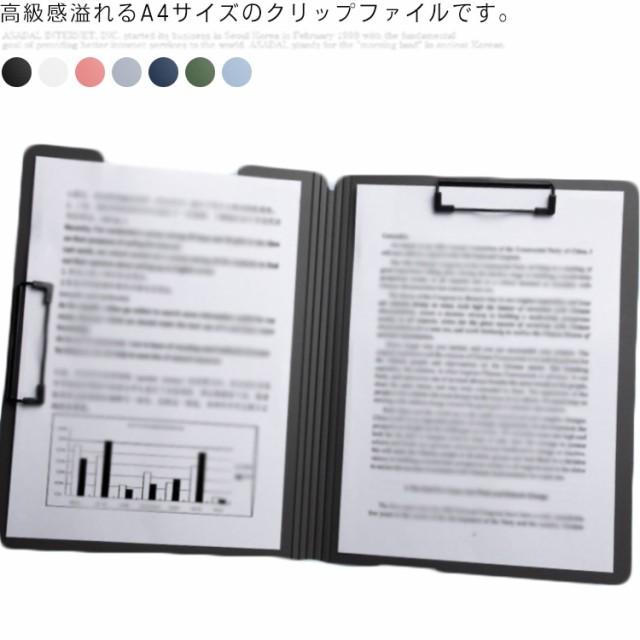 全6カラー クリップファイル ダブル A4 バインダー クリップ オシャレ 送料無料 3層構造 クリップボード 二つ折 ペンホルダー ダブルクリ