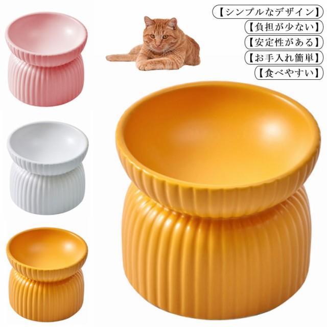 ペット用食器猫 食器 陶器 フードボウル 犬 犬用 餌入れ スタンド 脚付 食べやすい エサ入れ おしゃれ 猫用 ねこ 鳥 インコ オウム ウォ