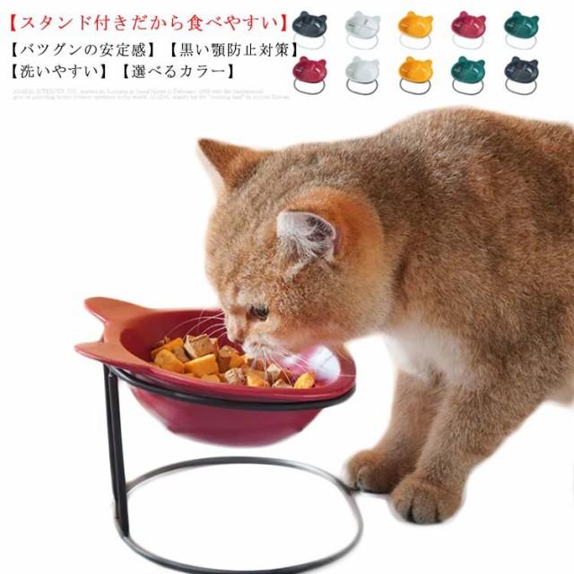 犬 猫 食器 陶器 フードボウル スタンド ペット食器台 脚付 ダイニングテーブル 斜め 15度傾斜 水入れ 餌入れ ごはん皿 ご飯台 セラミッ