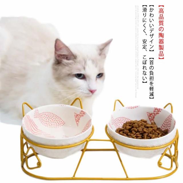 犬 猫 食器 陶器 フードボウル スタンド ペット食器台 脚付 テーブル 斜め 15度傾斜 水入れ 餌入れ ごはん皿 ご飯台 セラミック 食べやす