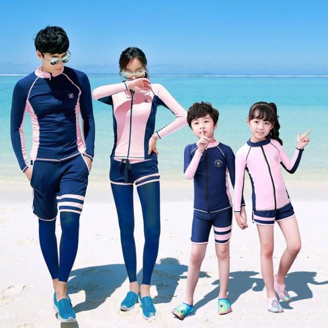 メンズ レディース 長袖 親子水着 ラッシュガード 水着 水着セパレート 体型カバー水着子供