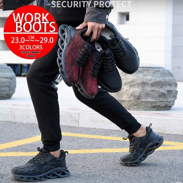安全靴メンズ レディース快適性耐摩耗ワーキングシューズ高いグリップ性防滑ワークマン 衝撃吸収ワークマン靴ローカ