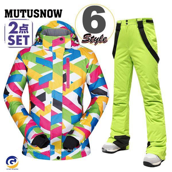 スノーボードウェア メンズ レディース スキーウェア ジャケット 防寒 アウトドア防水 スノボウェア スノーボード ウェア スノボ スノボ