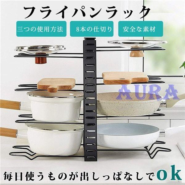 シンク下 キッチン収納 鍋ラック フライパンラック 収納ラック 鍋蓋スタンド 鍋ふたスタンド フライパン収納 小物置き 縦置 横置可能 隙