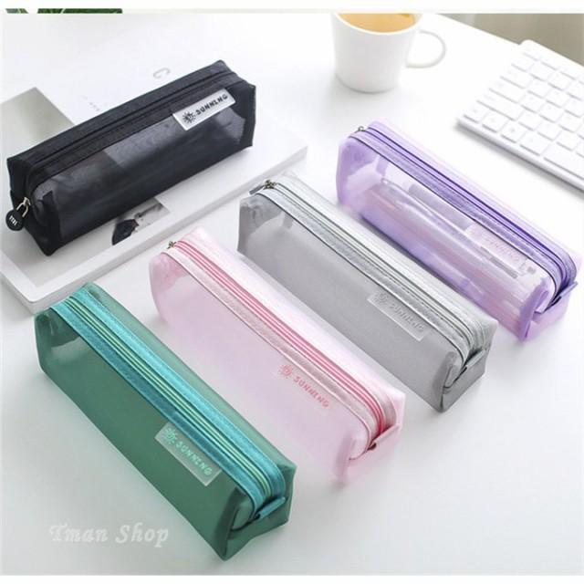 21年新作 ペンケース 筆箱 ペンポーチ 薄型 透明 メッシュ メンズ レディース 学生 小物入れ シンプル おしゃれ 2個買うと1個おまけ共3