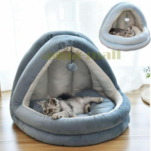 ペットベッド ドーム型 ペットハウス 秋冬用 犬ベッド 猫ベッド ボール付き 寝袋 ペット寝袋 クッション ペットマット 滑り止め ふわふわ